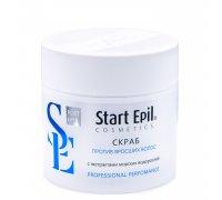 Скраб против вросших волос с экстрактами морских водорослей Start Epil 300 мл