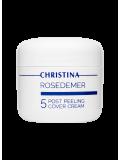 Постпилинговый защитный крем (шаг 5) 20 мл Rose de Mer Post Peeling Cover Cream  Применение