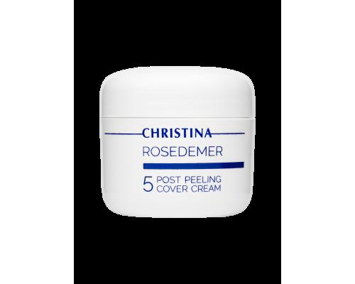Постпилинговый защитный крем (шаг 5) 20 мл Rose de Mer Post Peeling Cover Cream