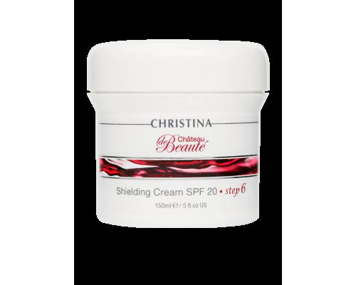 Защитный крем SPF 20 (шаг 6) 150 мл Chateau de Beaute Shielding Cream SPF 20