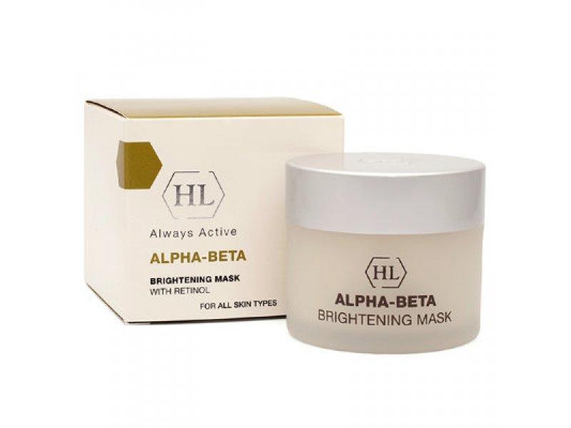 Осветляющая маска ALPHA-BETA Brightening Mask 50 мл  Применение