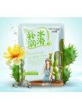 Увлажняющая маска с экстрактом кактуса Bioaqua Natural Extract, 30гр