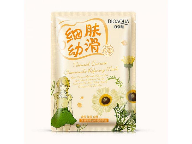 Bioaqua Natural Extract Очищающая маска с экстрактом ромашки, 30 г  Применение
