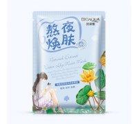 Bioaqua Natural Extract Увлажняющая маска с экстрактом желтой кувшинки, 30 г