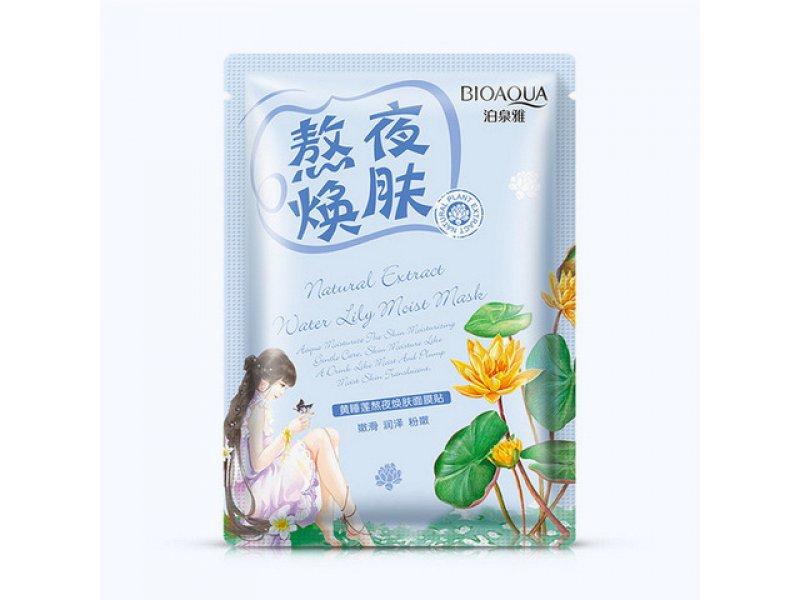 Bioaqua Natural Extract Увлажняющая маска с экстрактом желтой кувшинки, 30 г  Применение