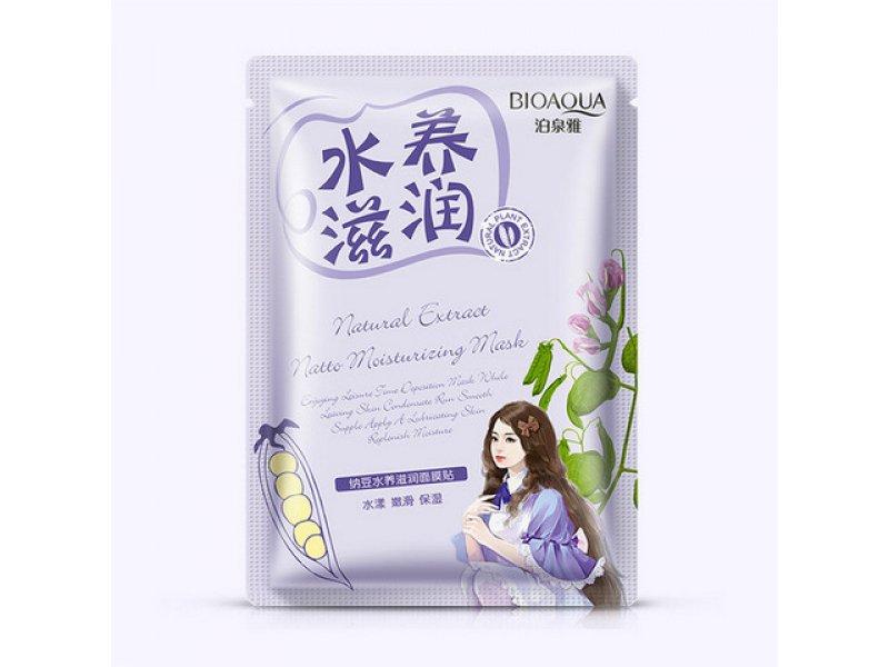 Bioaqua Natural Extract Смягчающая маска с экстрактом сои, 30 г  Применение