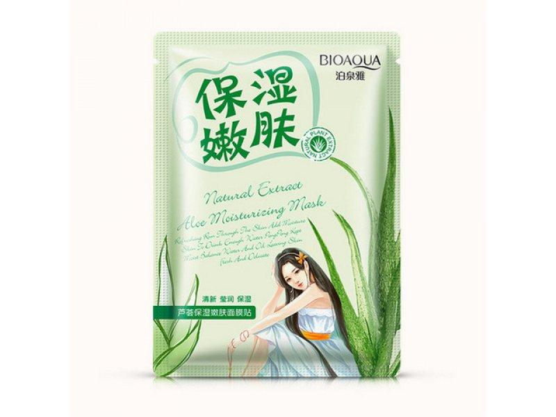 Успокаивающая маска с экстрактом алоэ Bioaqua Natural Extract, 30гр  Применение
