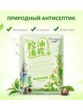 Освежающая маска с маслом чайного дерева Bioaqua Natural Extract, 30 гр