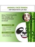 Смягчающая маска для лица Animal Face Panda, 30гр