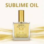 Sesderma SUBLIME OIL (масло)