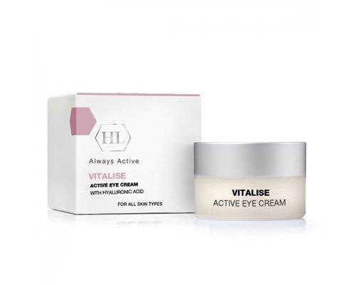 VITALISE Active Eye Cream Крем для век