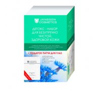 Детокс набор для безупречно чистой здоровой кожи  Janssen Beautyset Detox