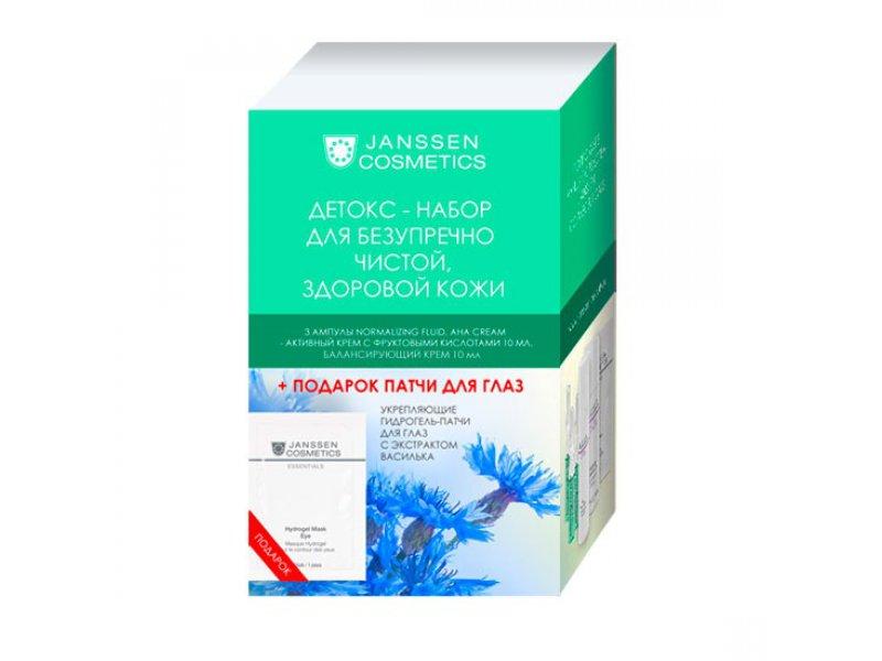 Janssen Детокс набор для безупречно чистой, здоровой кожи Beautyset Detox, 4 препарата