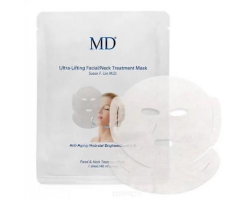 PHITOGEN MD Ultra-lifting Facial Nеck Treatment Mask Ультра лифтинг маска для лица и шеи