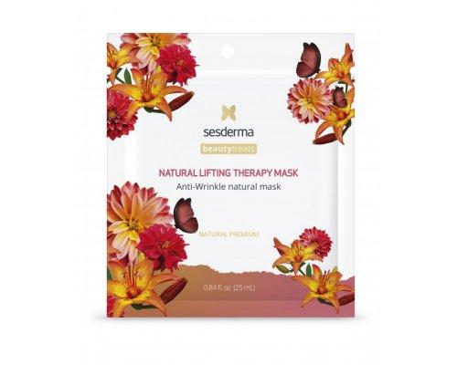 Sesderma BEAUTY TREATS Natural lifting therapy mask Маска антивозрастная для лица, 25 мл