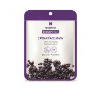 BEAUTY TREATS Black caviar face mask - Маска питательная для лица, 1 шт