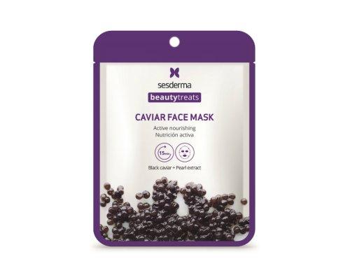 Sesderma BEAUTY TREATS Black caviar face mask Маска питательная для лица, 22 мл