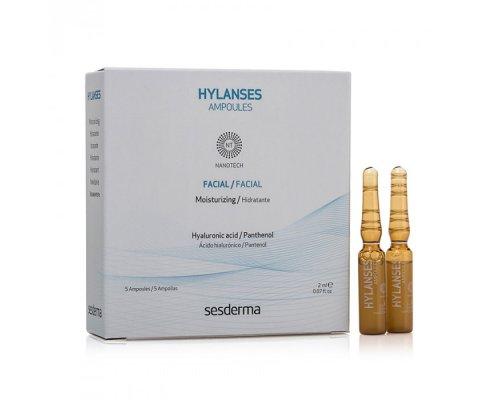 HYLANSES Ampoules - Средство в ампулах увлажняющее 5шт * 2мл