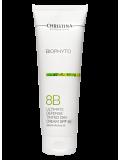 Дневной крем «Абсолютная защита» SPF 20 с тоном (шаг 8b), 250 мл Bio Phyto Ultimate Defense Tinted Day Cream SPF 20  Применение