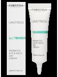 Дневной крем с пробиотическим действием для кожи вокруг глаз и шеи SPF 8 30 мл Unstress Probiotic Day Cream Eye & Neck SPF 8  Применение