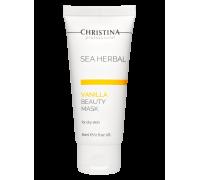 Маска красоты на основе морских трав для сухой кожи «Ваниль» 60 мл Sea Herbal Beauty Mask Vanilla for dry skin
