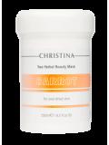 Маска красоты на основе морских трав для пересушенной кожи «Морковь» 250 мл Sea Herbal Beauty Mask Carrot for over-dried skin  Применение