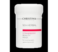 Маска красоты на основе морских трав для нормальной кожи «Клубника» 250 мл Sea Herbal Beauty Mask Strawberry for normal skin