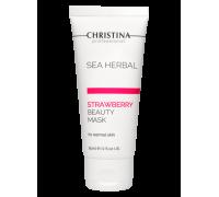 Маска красоты на основе морских трав для нормальной кожи «Клубника» 60 мл Sea Herbal Beauty Mask Strawberry for normal skin