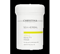 Маска красоты на основе морских трав для жирной и комбинированной кожи «Яблоко» 250 мл Sea Herbal Beauty Mask Apple for oily and combination skin