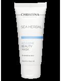 Маска красоты на основе морских трав для чувствительной кожи «Азулен» 60 мл Sea Herbal Beauty Mask Azulene for sensitive skin  Применение