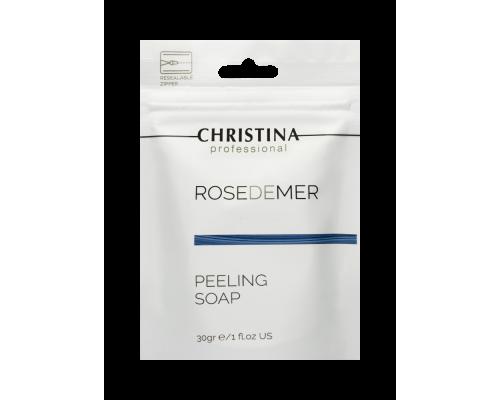 Пилинговое мыло 30 мл Rose de Mer Peeling Soap